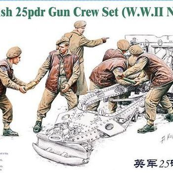 B 35108 British 25pdr gun crew set