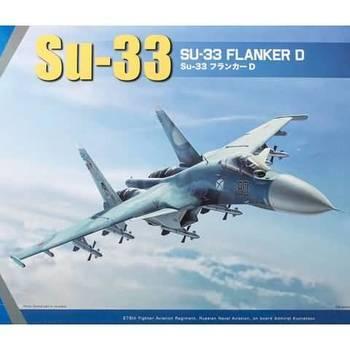 KI 48062 Su-33 Flanker D