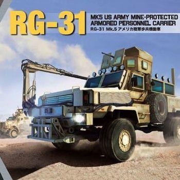 KI 61015 RG-31